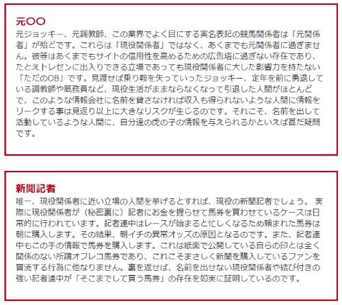 元○○、新聞記者