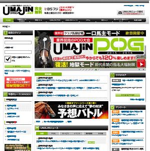 競馬予想・情報サイト UMAJIN.net