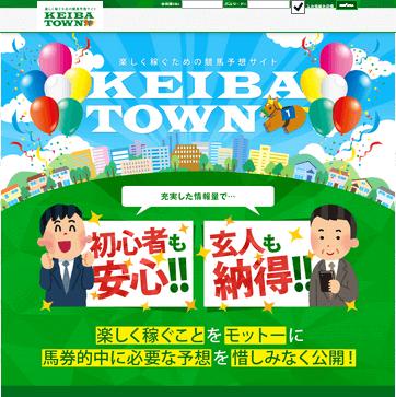競馬タウン/KEIBA TOWN