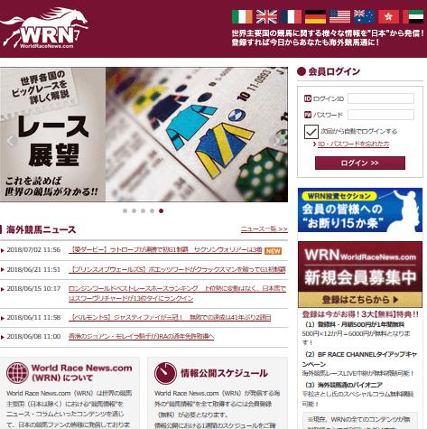 WRN/WorldRaceNews.com